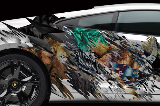 Gallardo Customization