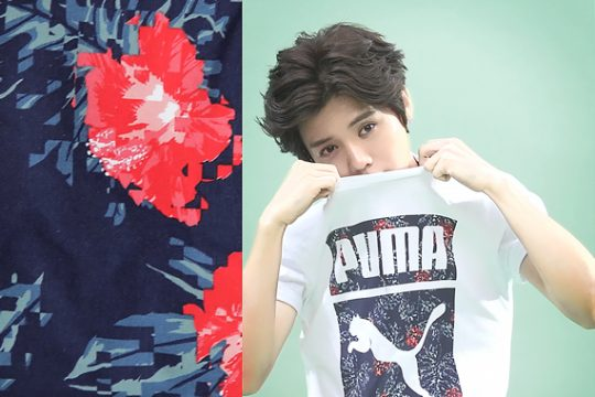 """Summer Attack"" w/ Lu Han"