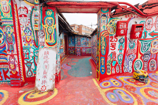 Taichung Rainbow Village