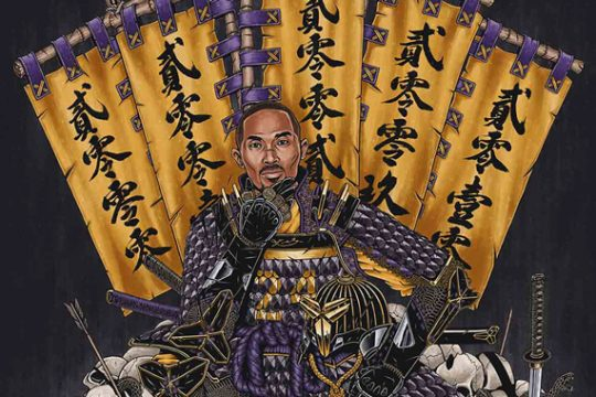 What if Kobe Bryant was a Samurai?