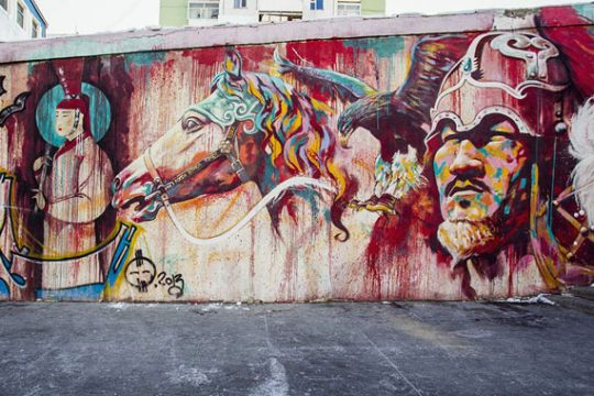 Rise of Mongolian Street Art