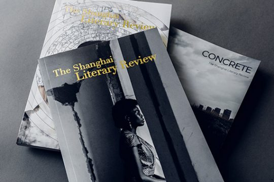 The Shanghai Literary Review