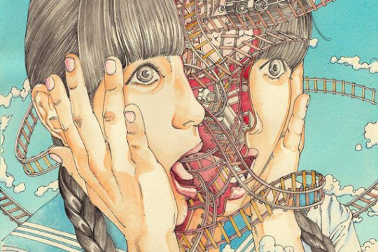 Shintaro Kago is NSFW