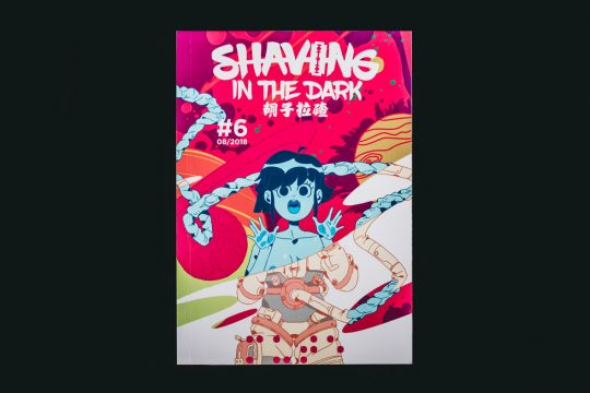 Shaving in the Dark #6 – Mute